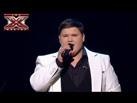 Александр Порядынский - Regresa A Mi - IL Divo - Финал - Х-фактор 4 - 28.12.2013