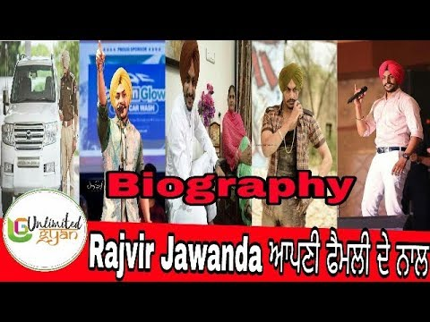 Rajvir jawanda biography | Family | Mother | Father | Surname | DSP | House
