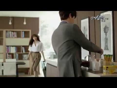 Kim Woo Bin & Lee Na Young MAXIM CF