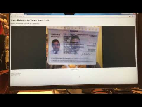 Smart IDReader in chrome native client for scanning ID with web camera