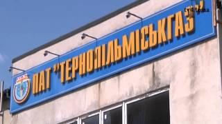 З 1 травня українці за газ платять по-новому