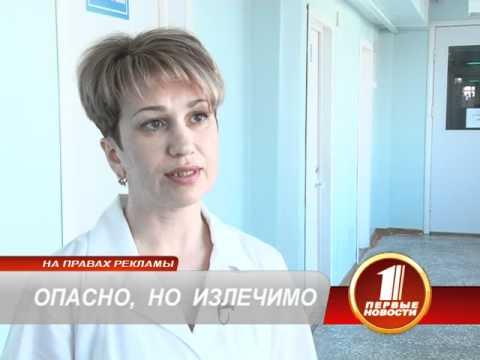 Туберкулез: симптомы, лечение туберкулеза легких
