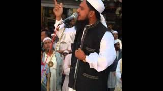 Gambar cover আইনুদ্দীন আল আজাদ (র.) এর একটি চমৎকার গজল।প্লিজ সবাই শুনবেন