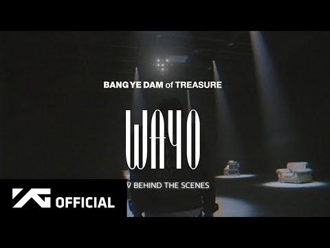 BANG YE DAM of TREASURE - '왜요 (WAYO)' M/V BEHIND THE SCENES