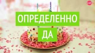 FiLIP - Наручный Телефон-локатор для Детей(Сделайте предзаказ на наручный телефон-локатор для детей FiLIP в магазине http://icult.ru/ Телефон магазина: +7 (495)..., 2013-11-26T11:12:26.000Z)