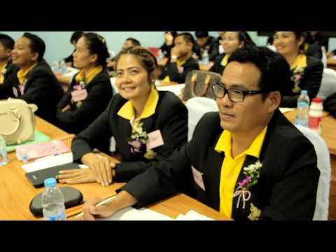 สัมมนาบริหารการศึกษา จังหวัดบุรีรัมย์ รุ่น 11