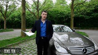 Ответы на вопросы: Куница в Германии, CLS 500(На нашем канале мы подробно рассказываем о немецком автомобильном рынке. Осмотры, тест-драйвы, покупка..., 2015-05-14T16:43:24.000Z)