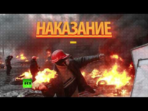 Жители Донецка готовы