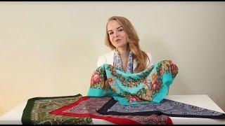 видео Как носить павлопосадский платок