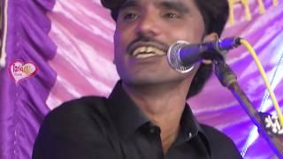 AA Rog Lay Ni|New Latest Saraiki Song|Tanveer Anjum New 2019|tariq 4k studio,