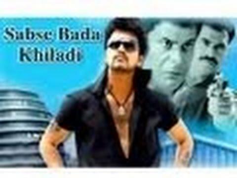 Sabse Bada Khiladi - Full Length Action...