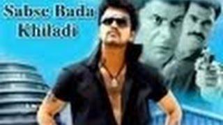 Sabse Bada Khiladi - Full Length Action Hindi Movie