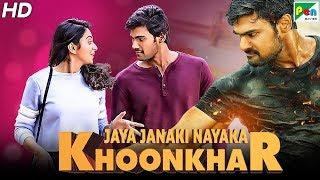 Jaya Jaanki Nayaka Khoonkhar Hindi Dubbed Movie in 20 Mins – Bellamkonda Sreenivas,Rakul Preet Singh