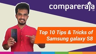 Samsung Galaxy S8 Tips and Tricks| Compareraja 2018