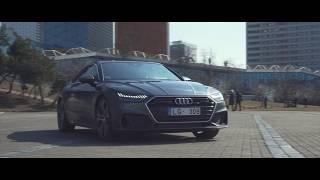 THE NEW Audi A7 quattro 2018