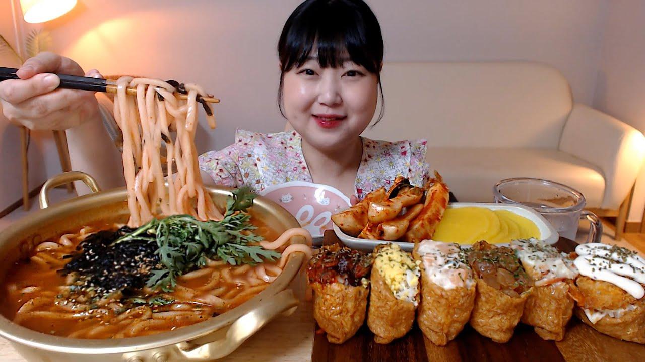 얼큰한 냄비우동 토핑 가득 유부 초밥 총각김치 단무지 먹방 Spicy udon Fried tofu rice balls Radish kimchi Mukbang Eatingsound