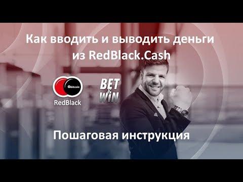 Видео Играть в азартные игры в казино онлайн