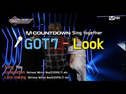 [MCD Sing Together] GOT7 - Look  Karaoke ver.