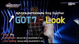 [MCD Sing Together] GOT7 - Look  Karaoke ver.