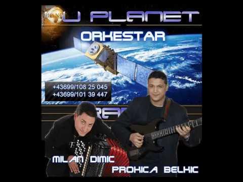 YU Planet Bec (16E)