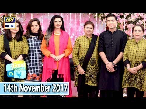 Good Morning Pakistan - 14th November 2017 - ARY Digital Show