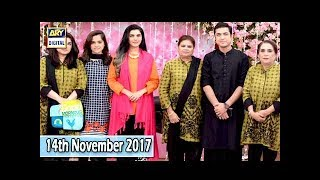 Good Morning Pakistan - Guest: Iqrar-ul-Hassan - 14th Nov 2017