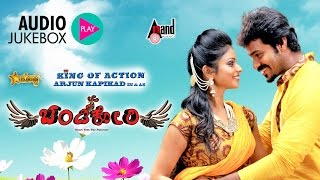 Chandi Kori | JukeBox | Arjun Kapikad,Krishma Amin | New Tulu Movie Songs