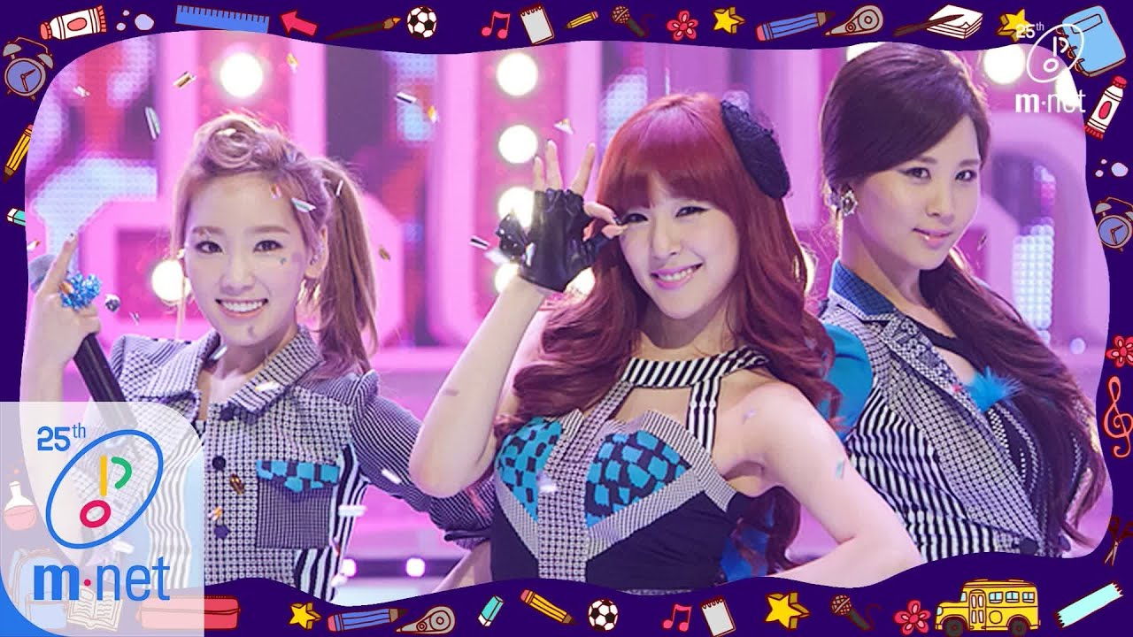 Girls' Generation-TTS - Twinkle After School Life ...