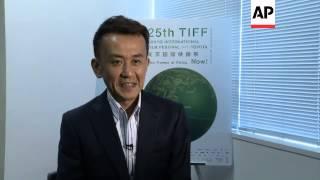 The Tokyo International Film Festival Gets Underway.