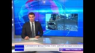 Технадзор проверил ремонт дорог в Симферополе(Низкие темпы, плохая организация и халатное отношение к работе – таков вывод службы технического надзора..., 2015-08-05T09:17:55.000Z)
