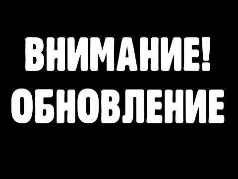 Остров Сокровищ (1988) [Soundtrack]