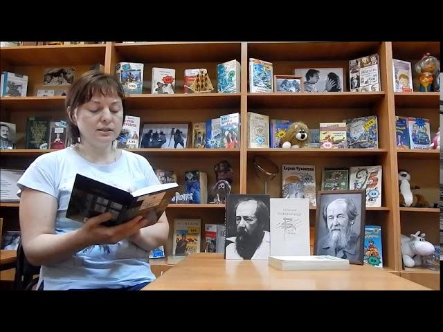 Изображение предпросмотра прочтения – ЕкатеринаМолоток читает произведение «Матрёнин двор» А.И.Солженицына