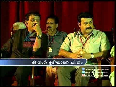 17th International Film Festival of Kerala inauguration ceremony - Complete Video