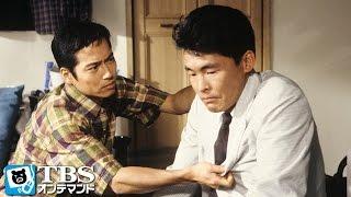 ひかり(中嶋朋子)から電話で呼び出された翔平(三上博史)は、ひかりの部屋...