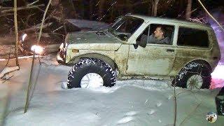 Едем к карстовой воронке. Jeep Cherokee, Нивы, УАЗы, снег.