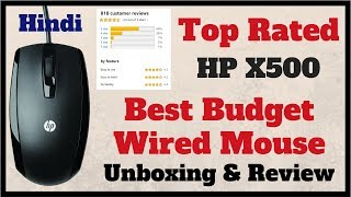 HP USB X500 Wired Mouse Unboxing & Review! Top Rated! Best Budget Wired Mouse [ Hindi ] - TechToTech