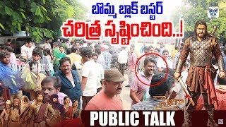 Sye Raa Tremendous Response In Vijayawada | Sye Raa Public Talk | AP People Public Talk On Sye Raa