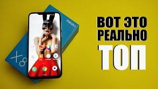 710 Snapdragon и 464Гб за АДЕКВАТНЫЕ деньги. Обзор Meizu X8 стоит ли покупать сейчас