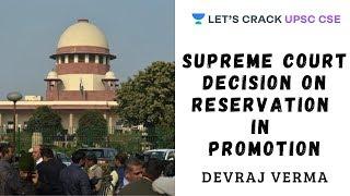Supreme Court Decision on Reservation in Promotion   Crack UPSC CSE 2020   Devraj Verma