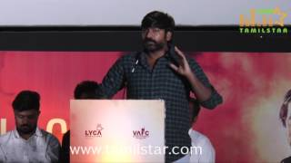 Yaman Audio Launch