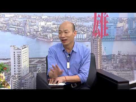 【新聞大白話】韓談修憲 假如-「總統有沒有可能兼行政院長」