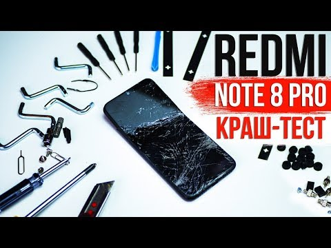 Xiaomi Redmi Note 8 Pro КРАШ ТЕСТ 🔥 УНИЧТОЖАЕМ КРУТОЙ СМАРТФОН 😲   Crash Test