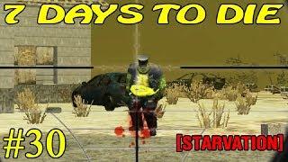 7 Days to Die [ STARVATION ] ► Штурм продолжается ► №30