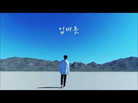 """[3D AUDIO] SEVENTEEN """"Habit"""" (입버릇)"""
