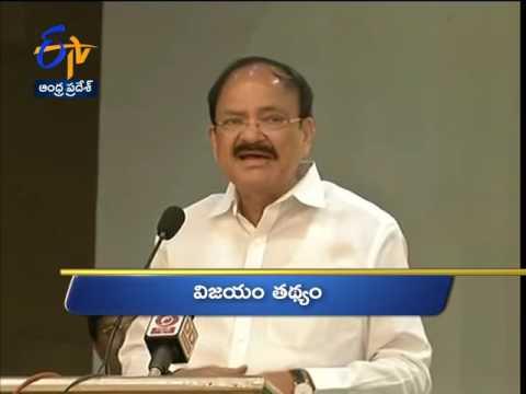 Andhra Pradesh 4th July 2017 Ghantaravam 6 PM News Headlines