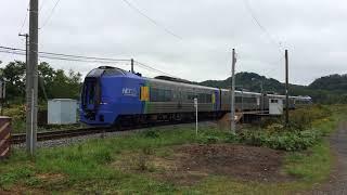 【音量注意】北海道・宗谷本線・糠南駅 特急宗谷通過