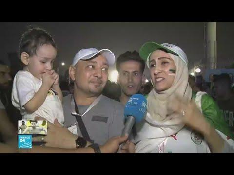 كأس الأمم الأفريقية 2019: مشاعر الفرح والاعتزاز بمنتخب الجزائر على كل لسان  - نشر قبل 3 ساعة