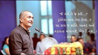 Sanjay raval Speech on Education system