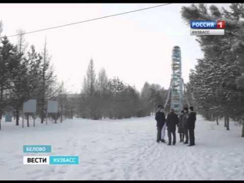 Второе рождение парка в Белове