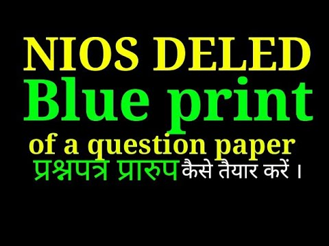 Blue Print of a question paper ।। NIOS DELED ।। Mohan Verma ।। #1